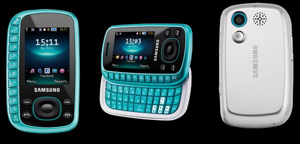 comment trouver le d panneur en t l phone mobile samsung b3310 d pannage et r paration des. Black Bedroom Furniture Sets. Home Design Ideas