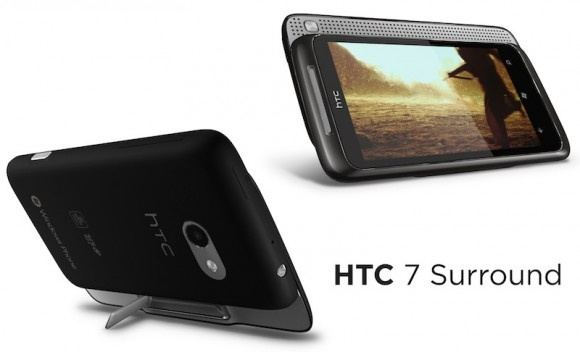reprise htc 7 surround